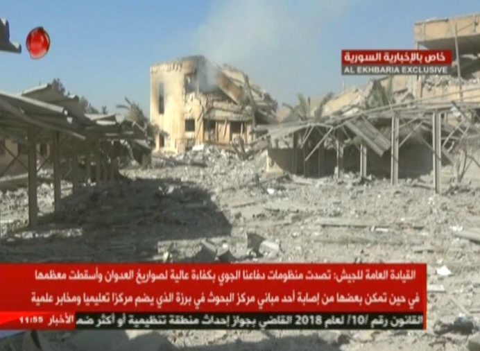 Barzeh research facility & school was cleared by OPCW in November 2017. This did not stop the Axis of Evil from demolishing it.