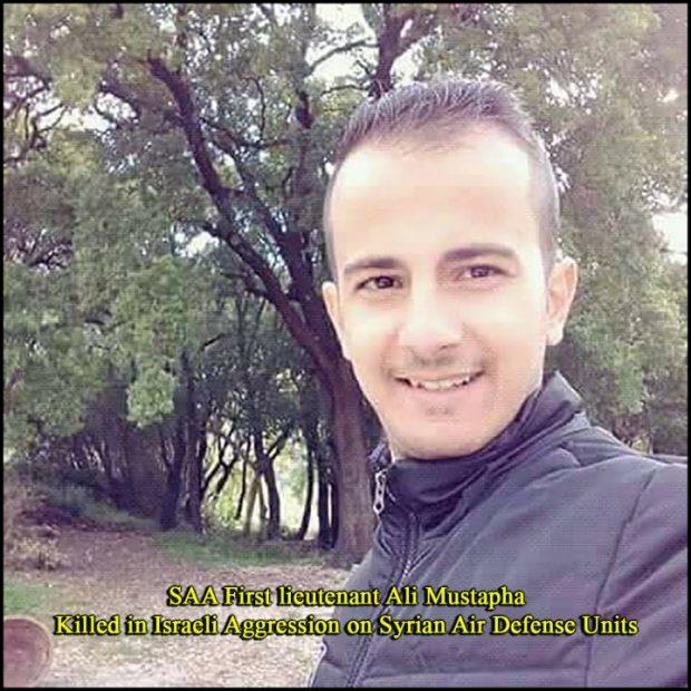 image-SAA First lieutenant Ali Mustapha Killed in Israeli Aggression on Syrian Air Defense Units