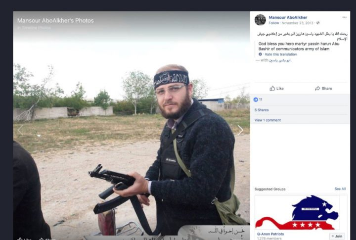 Armed terrorist in Syria supported by west worried about the Taliban