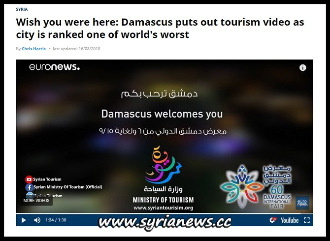Syria - Damascus - International Fair - Tourism - Euro News