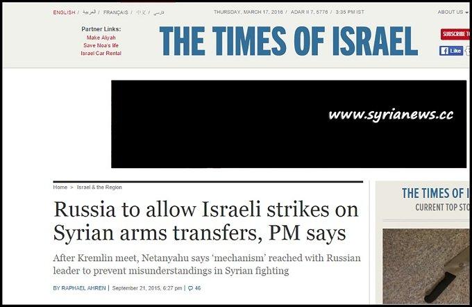 Israel Media- Russia Allowed Israel to Bomb Syria