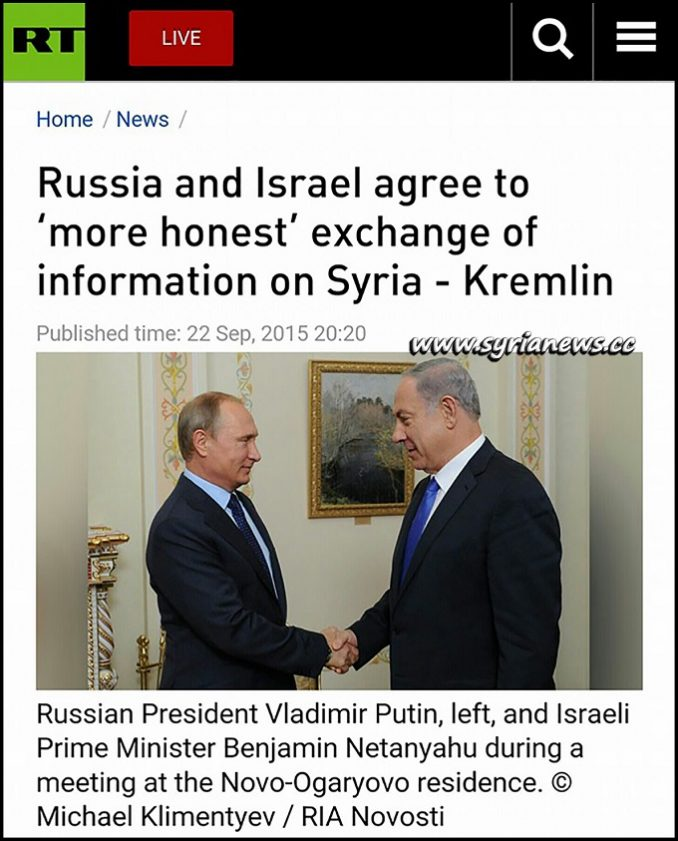 Russian Media Word Enhancement: Agreement between Russia and Israel to Exchange Data on Syria