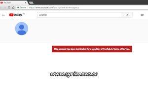 Google YouTube Terminated Syrian SANA Channel