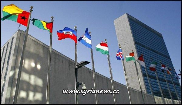 United Nations Headquarters - New York, USA