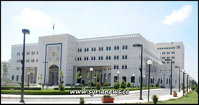 Syrian Government Cabinet- Building
