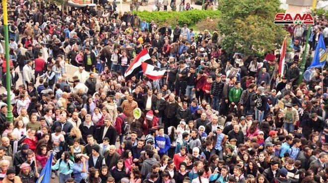 sweida protest Trump's Golan decision