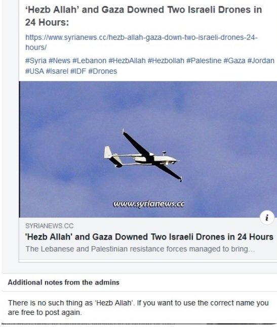 hezb-allah-correct-name