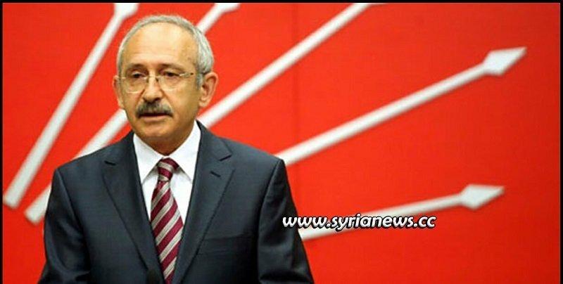 Turkey CHP Party Leader CHP lideri Kemal Kılıçdaroğlu (Kilichdaroglu)