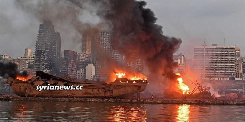 Beirut Port Explosion - انفجار مرفأ بيروت