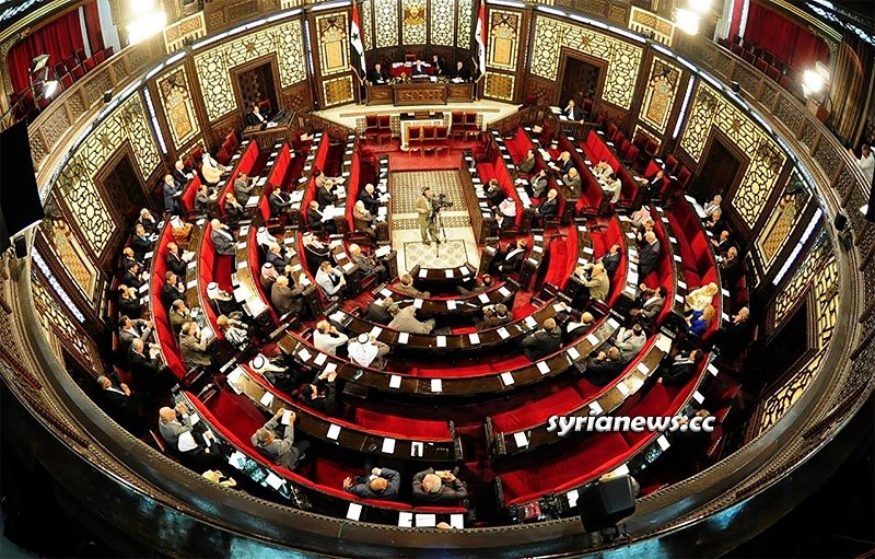 The People's Assembly - Syrian Parliament Building
