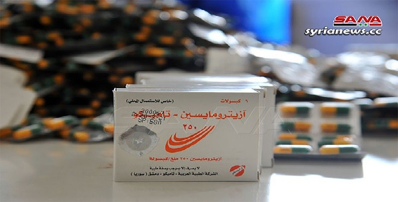 azithromycin Thameco - medicine - COVID 19 أزيثرومايسين