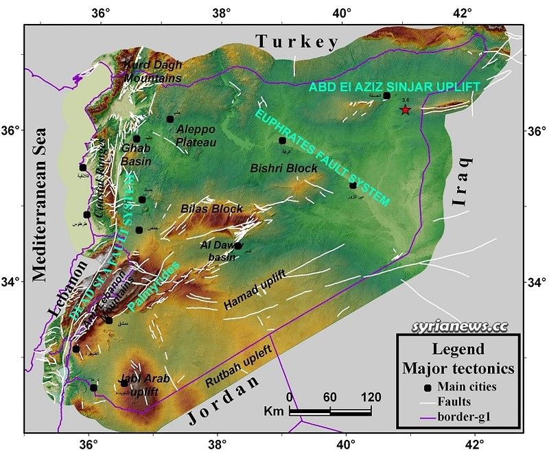 Syrian Tectonics - Faults - Earthquake- Syrian Sesmic Center