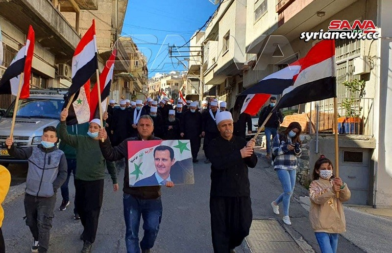 Syrians of the Occupied Golan Mark their General Strike Anniversary
