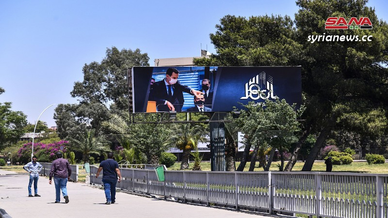 President Bashar Assad presidential election campaign billboard