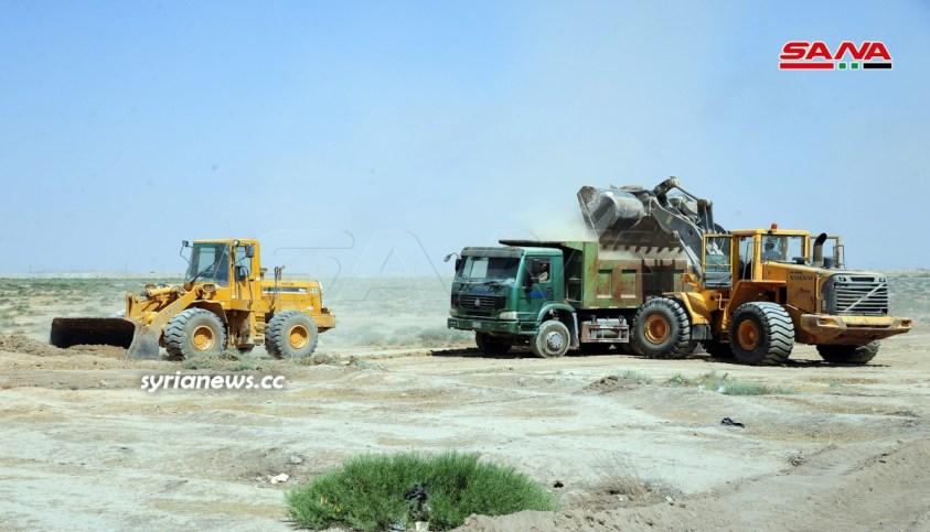 Adra Industrial City - Damascus Syria - new solar power project