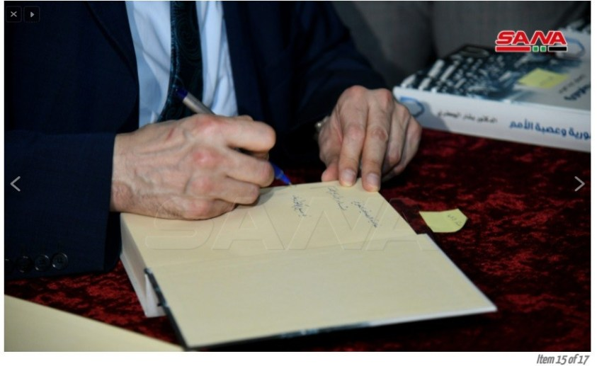 Dr. Jaafari autographs Syria and the League of Nations