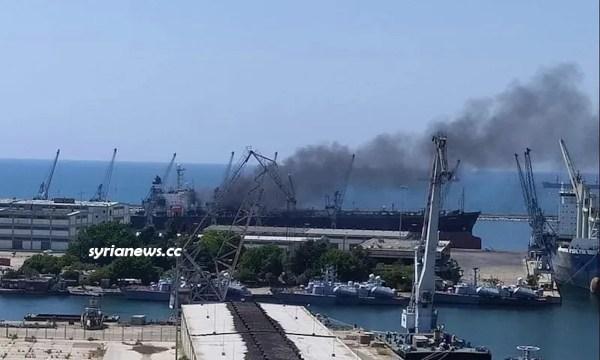 Merchant ship caught fire at Latakia Port - Syria