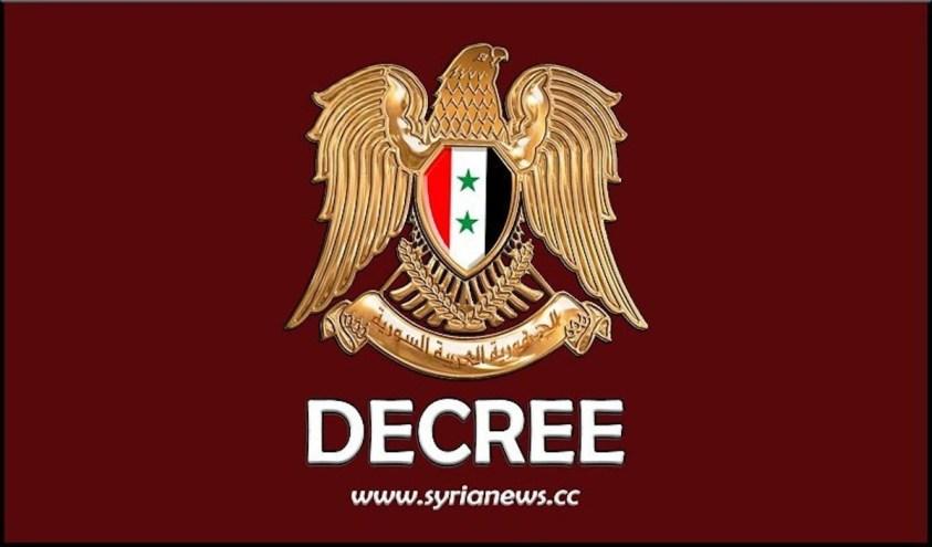 Legislative Decree General Amnesty Syria