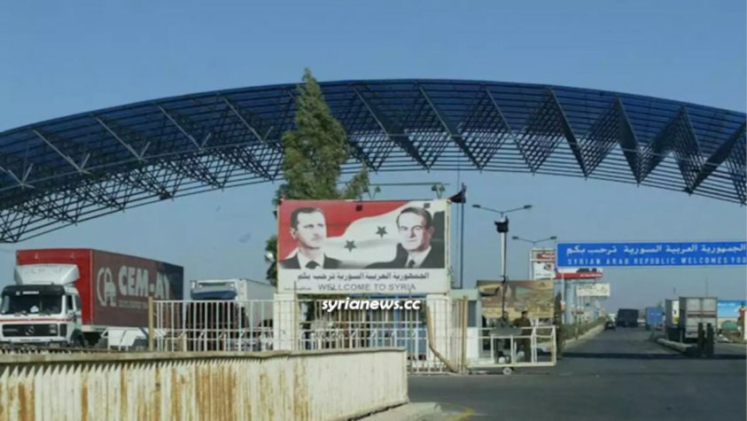 Syria Nassib Border Crossing with Jordan - Jabir Border Crossing