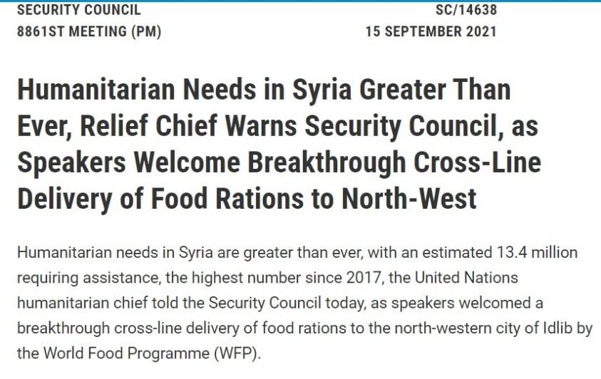 UNSC fake humanitarian meeting.