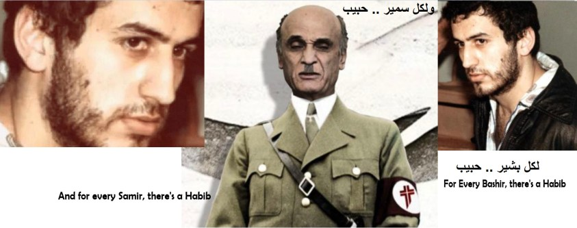 For Every Bashir there is a Habib