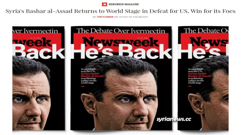 Assad is back, Newsweek Admitting Syria and President Assad victory over the USA and its Camp