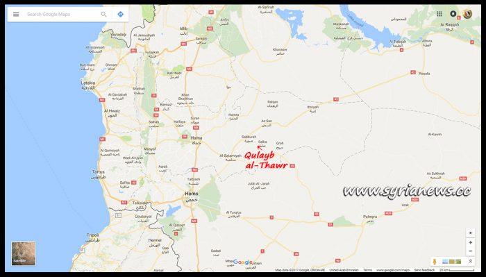 Qulayb-al-Thawr-قليب-الثور