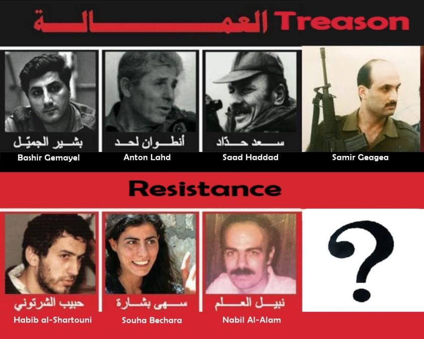 Who is Samir Geagea's Habib