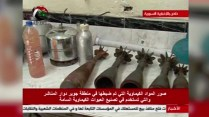 terrorists-used-chemical