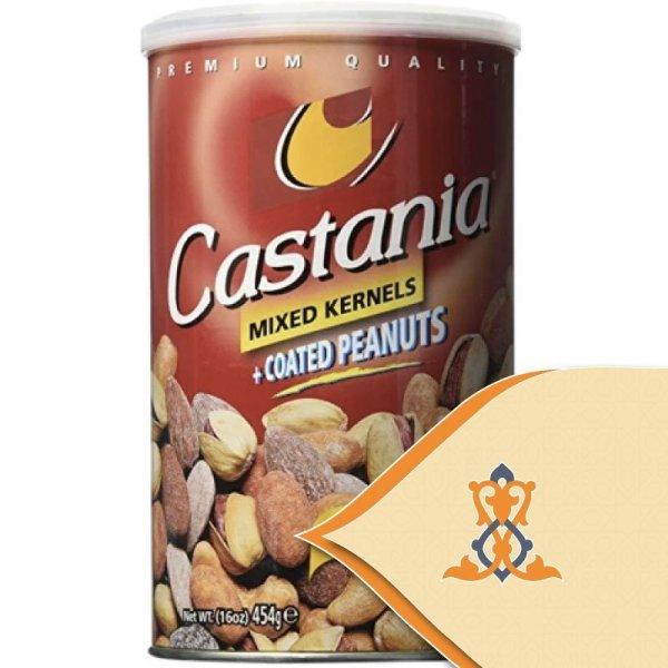 Castania-Extra-Mixed-Nuts-Syria-Sweets