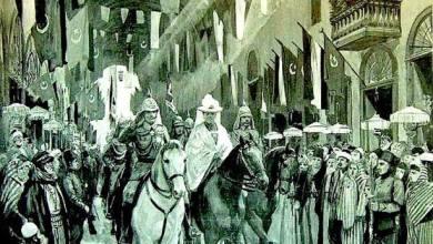 دمشق - الإمبراطور الألماني فيلهلم الثاني في سوق البزورية
