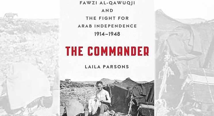 حكاية فوزي القاوقجي والصراع من أجل الاستقلال العربي