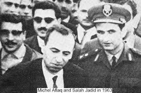 تنظيم اللجنة العسكرية و إنقلاب 8 آذار 1963 في سورية