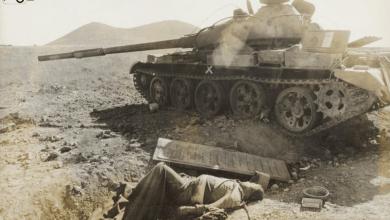 شهيد سوري في حرب حزيران 1967