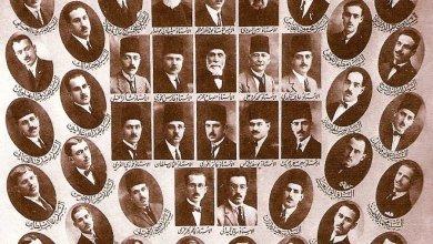 عمرو الملاّح : اللوحة التذكارية لدفعة خريجي المعهد الحقوقي في الجامعة السورية