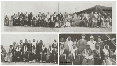 مجموعة من شيوخ العشائر العربية والكردية من سنجقي الفرات و الجزيرة 1935