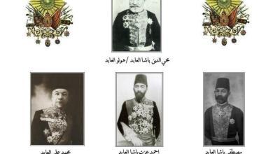 محمد علي العابد، هل كان رجلاً وطنياً أم مجرد موظف لدى الانتداب الفرنسي.؟!