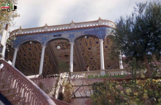 قصرالأمير سعيد الجزائري عام 1950