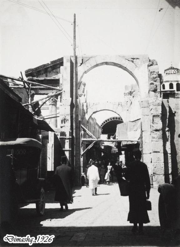 دمشق - المســــكية 1926