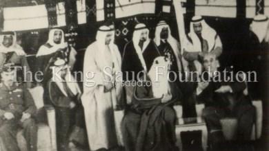 الملك سعود بضيافة فواز الشعلان في عدرا عام 1956