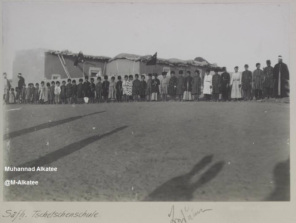 الشيشان في قرية السفح - الجزيرة السورية 1913م