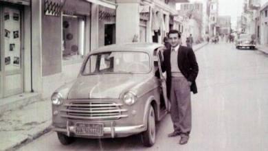 اللاذقية : أمام المصور طوروس - شارع الحرية في الستينيات