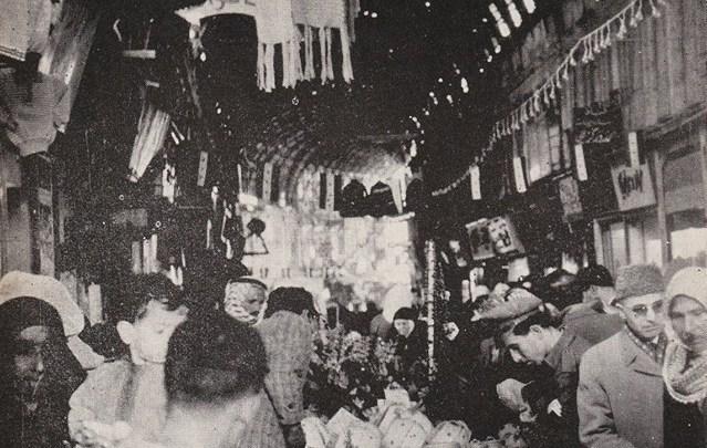 سوق الحميديّة في ستينيات القرن العشرين
