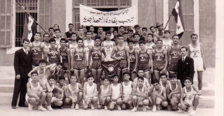 اللاذقية ...مدرسة الأرض المقدسة عام 1953