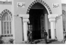 حمص 1938 : مبنى إدارة المدرسة ( الكلية ) الحربية في حي الوعر