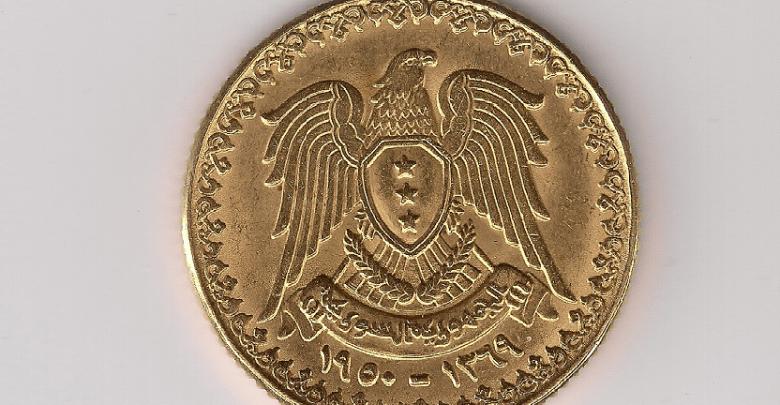 الليرة الذهبية السورية 1950