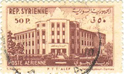 طوابع سورية 1953 - مجموعة طوابع قلعة الحصن