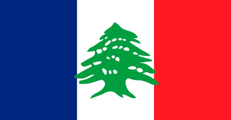 قرار غورو القاضي بإعلان دولة لبنان الكبير عام 1920