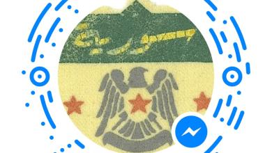 """شارة سورية """"البادج"""""""