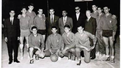 منتخب دمشق لكرة السلة عام 1963 في زيارة لبغداد